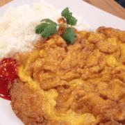Thai Omelette 2 Ways