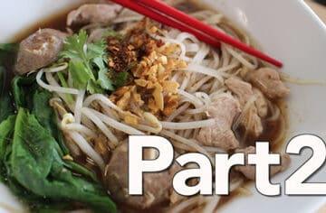 Boat Noodles 2
