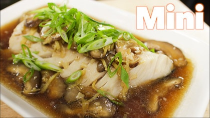 Steamed Black Cod with Ginger Soy Sauce (mini)