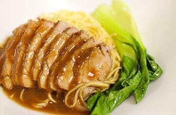 Honey Roasted Pork
