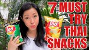 Thai snacks