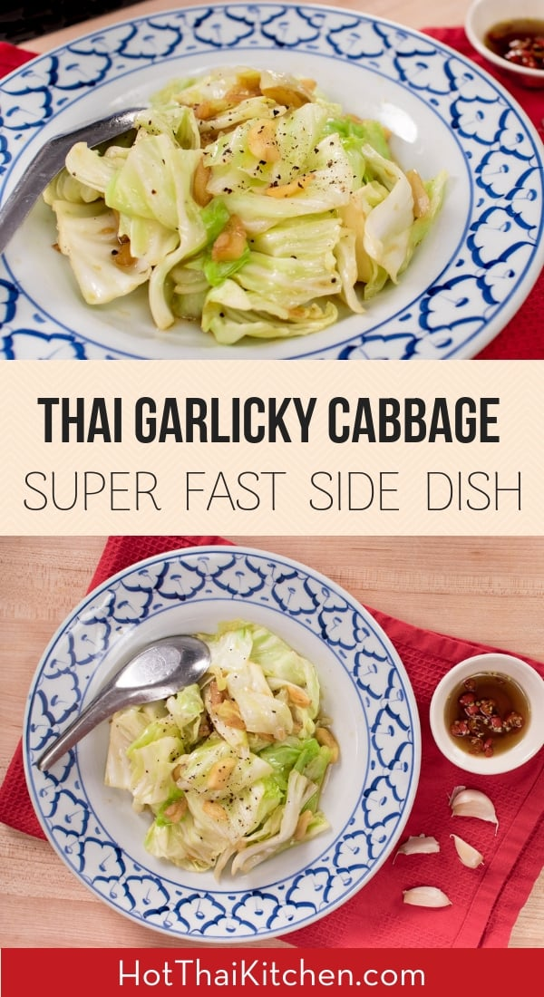 This healthy vegetable side dish recipe is fast and perfect for your busy weeknight! Classic Thai cabbage and garlic stir-fry with a special secret ingredient! #cabbage #veggies #sidedish #garlic #stirfry