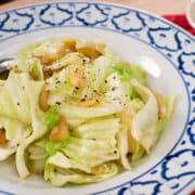 Cabbage & Fish Sauce Side Dish กะหล่ำปลีผัดนำ้ปลา