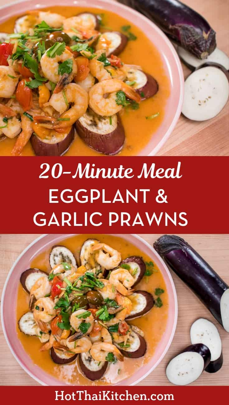 Roasted eggplant with garlicky shrimp sauce uses only a few ingredients and can be cooked in 20 mins! The perfect weeknight healthy dinner! #eggplant #thaifood #japaneseeggplant #shrimprecipe #stir-fry