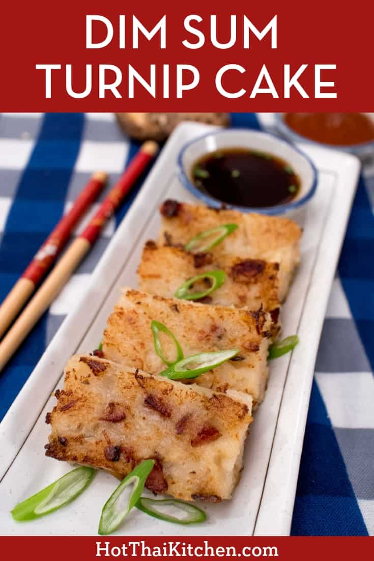 These savoury, umami-filled turnip cakes (aka daikon cake) are a dim sum classic for a reason. Delicious, and a must-have for Chinese New Year! #turnipcake #lobakgo #Chinesenewyear #chineserecipe #dimsumrecipe