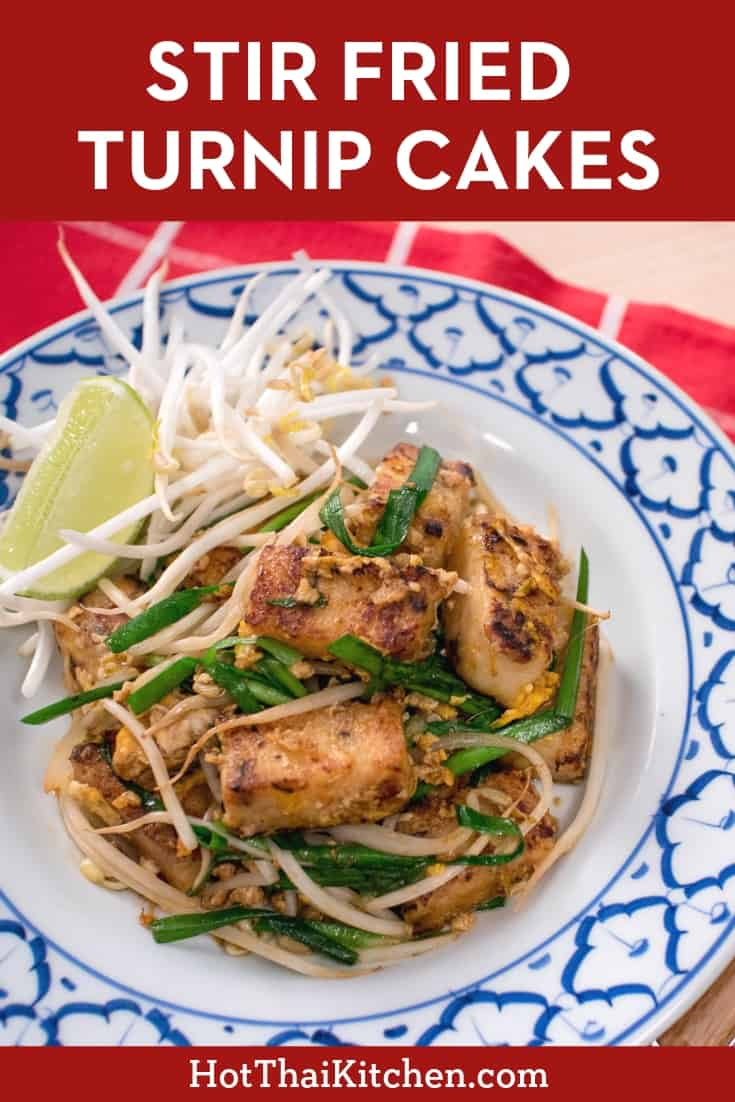A little known Thai street food often sold alongside Pad Thai. We take the popular dim sum turnip cakes and make a delicious and easy stir-fry out of them. #kanompakkaad #hotthaikitchen #turnipcakes #lobakgo #thaistreetfood #glutenfree