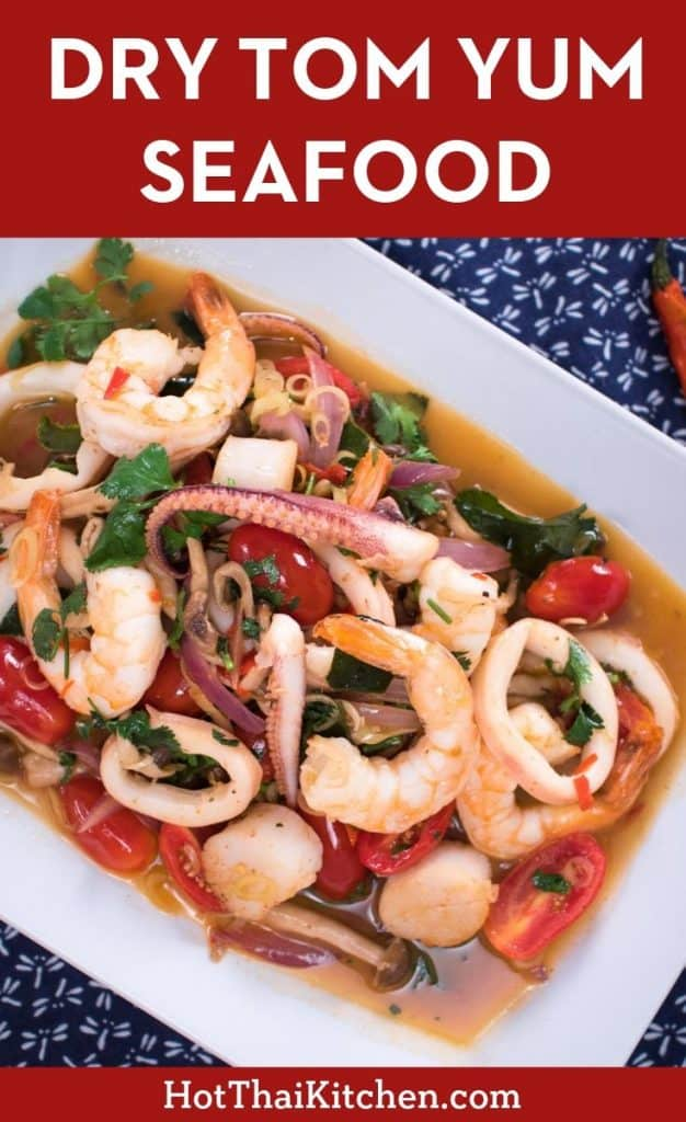 A stir-fried version of the popular Thai Tom Yum soup. The same bold flavours of lemongrass, galangal, and lime leaves, but much faster to make! #thairecipe #tomyum #thaifood #seafoodrecipe
