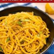 Famous dish from San Francisco! Chewy egg noodles are tossed in a buttery umami sauce. Perfect as a side dish, or serve with some simple grilled seafood for a satisfying meal!